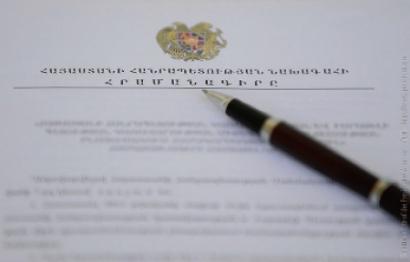 Դավիթ Սերոբյանը նշանակվել է Վերաքննիչ քաղաքացիական դատարանի դատավոր