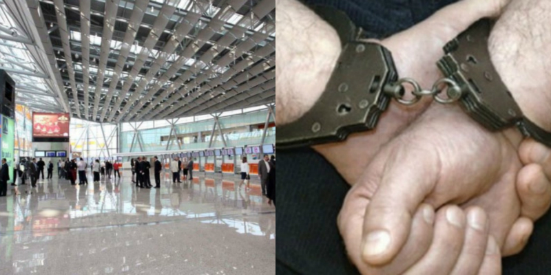 «Զվարթնոց» օդանավակայանում հետախուզվող է հայտնաբերվել