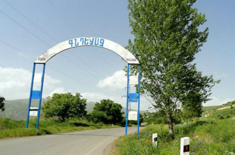 Գնդեվազ համայնքի նախկին ղեկավարի որոշմամբ հողատարածք է վաճառվել «Լիդիան Արմենիա»  ՓԲԸ-ին.համայնքին մեծ վնաս է պատճառվել