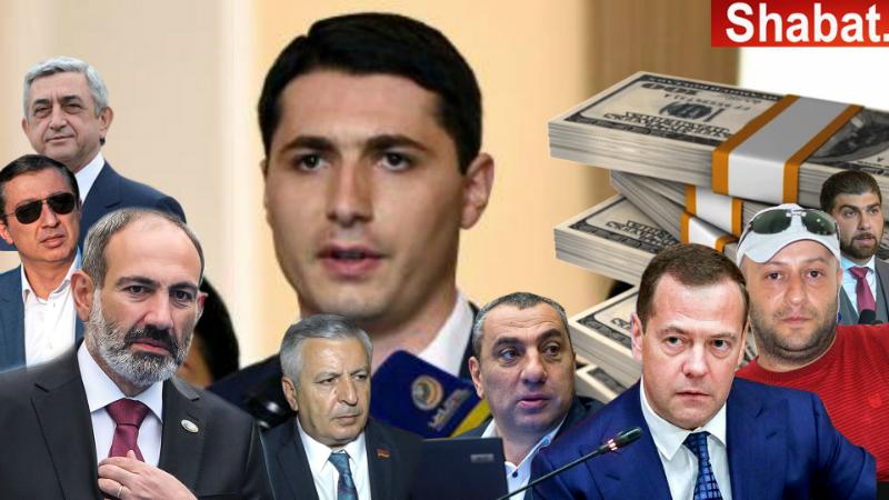 Մեդվեդևը Երևանում տառապում էր սուրճի ընդմիջման տենչանքից, իսկ «Իմ քայլ»-ի պատգամավորը իր ՀՀԿ-ական անցյալից