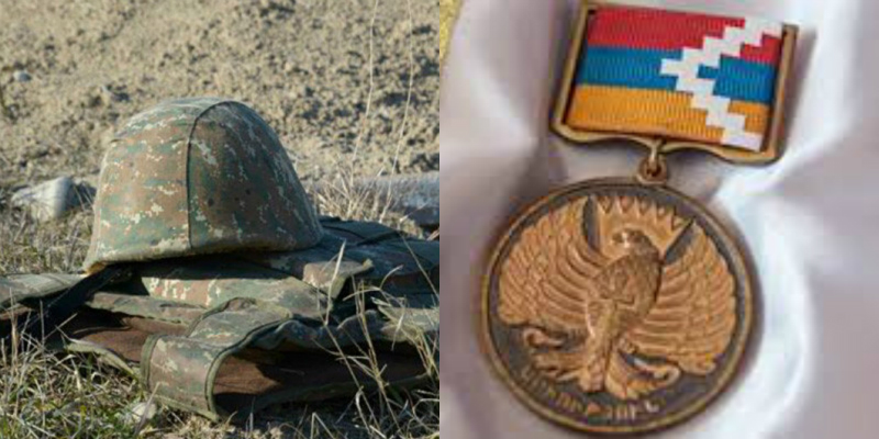 Ադրբեջանի զինուժի կրակոցից զոհված 20-ամյա Արտյոմ Խաչատրյանը պարգեւատրվել է «Մարտական ծառայություն» մեդալով