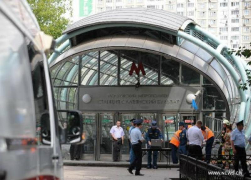Մոսկվայի մետրոյի կայարանի մոտ տղամարդը հրաձգություն է սկսել