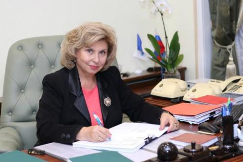 ՌԴ ՄԻՊ-ը կոչով դիմել է Վրաստանի իր գործընկերոջը