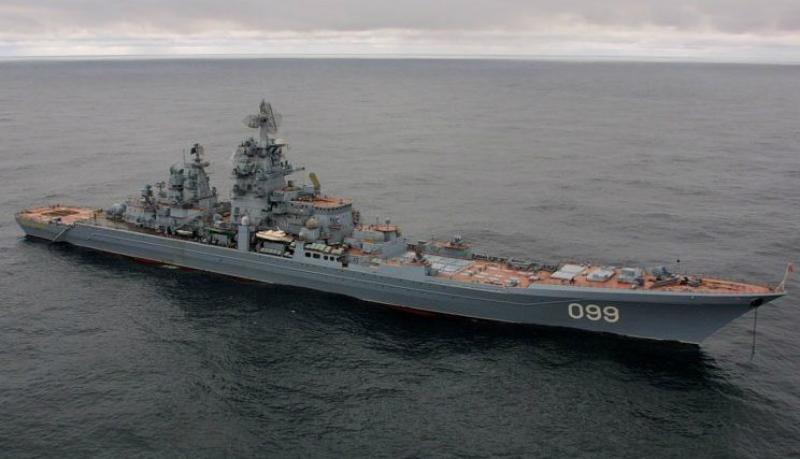 Հայտնի է ռուսական նավատորմի ամենազորեղ նավը