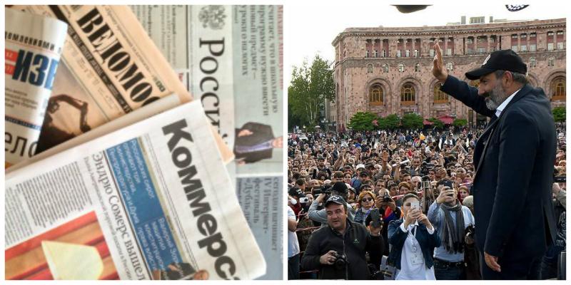« Հայաստանում տեղի ունեցած իշխանափոխությունը ռուսական  ԶԼՄ-ները փորձեցին պիտակավորել՝ որպես սորոսական, հակառուսական  իշխանափոխություն»