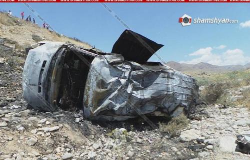 Արարատի մարզում 25-ամյա վարորդը «Վեգա» ընկերության Ford-ով գլորվել է ձորը. մեքենայում հրդեհ է բռնկվել