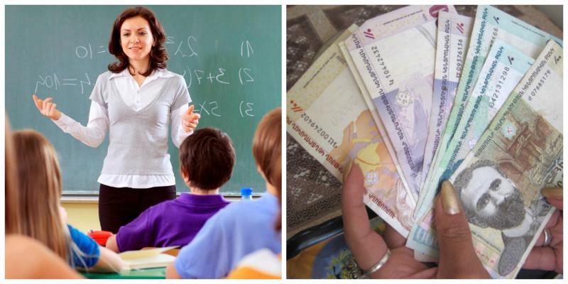 Ե՞րբ են բարձրանալու մանկավարժների ու դասախոսների աշխատավարձերը
