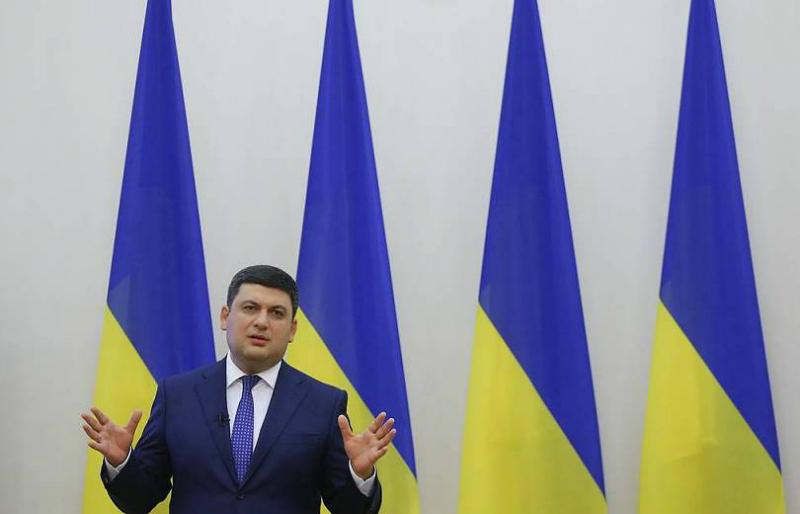 Ուկրաինայի վարչապետը հայտարարել է կառավարության հրաժարականի մասին