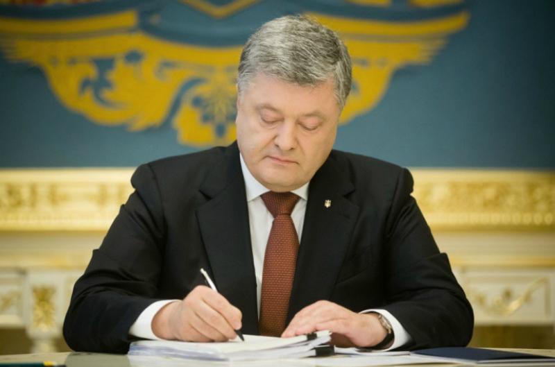 Ուկրաինայում Պորոշենկոյի դեմ հերթական դատական հայցն է ներկայացվել