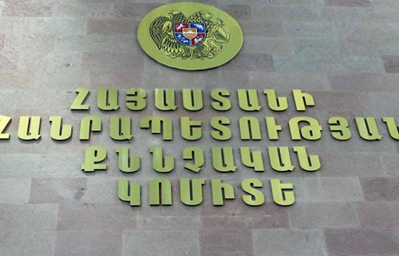 Լոռիում թանգարանի տնօրենը խաբեությամբ հափշտակել է աշխատակիցների առաջին 2 ամիսների աշխատավարձերը