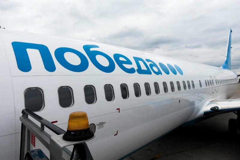 «Շիրակ» օդանավակայանում երբևէ ավիավառելիքի սպասարկման հետ կապված որևէ խնդիր չի եղել․ «Զվարթնոց»-ի մեկնաբանությունը