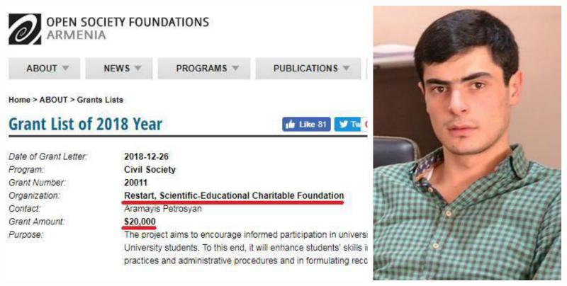 «Սորոսի հիմնադրամը գրանտի տեսքով 20.000$ գումար է փոխանցել Ռեստարտ գիտակրթական հիմնադրամին»