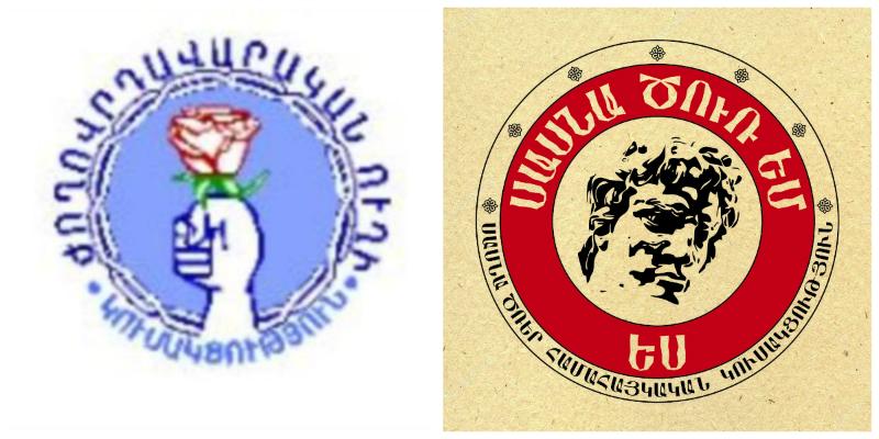 «Ժողովրդավարական ուղի» կուսակցությունը ԱԺ արտահերթ ընտրություններում սատարում է «Սասնա ծռերին»