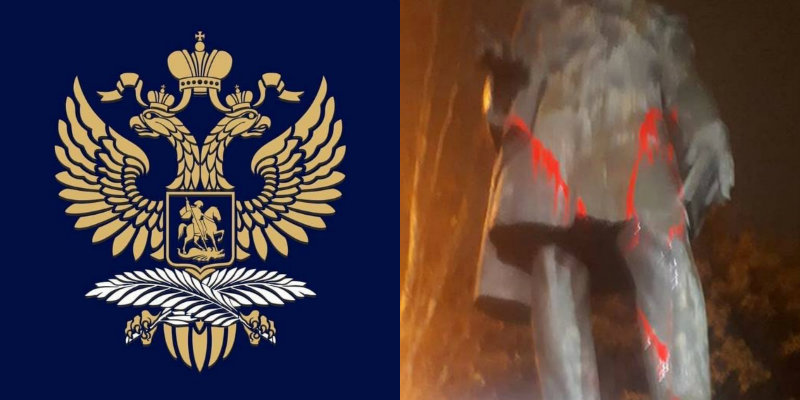 ՀՀ-ում ՌԴ դեսպանատունը մեկնաբանել է Գրիբոեդովի արձանը ներկելու փաստին