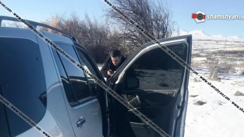 Կոտայքի մարզի Քասախ գյուղի դաշտամիջյան հատվածում իր ավտոմեքենայի մոտ հայտնաբերվել է 61-ամյա քաղաքացու դին. Shamshyan.com