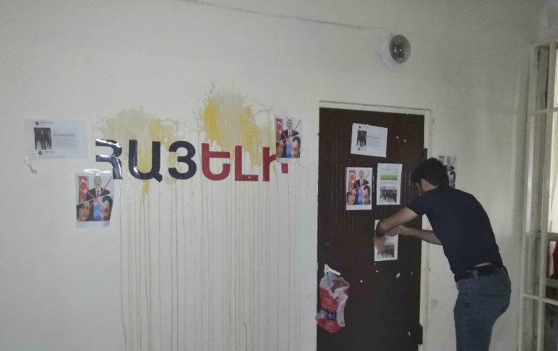 «Հայելի» ակումբի դեմ բողոքի գործողություններ են տեղի ունեցել