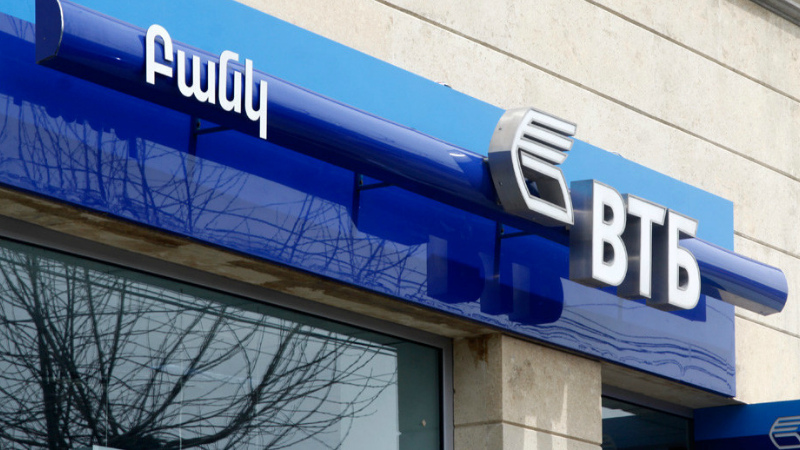ՎՏԲ-Հայաստան Բանկի մասնաճյուղերից մեկում պայթուցիկ սարքի տեղադրման մասին տեղեկությունը կեղծ է եղել