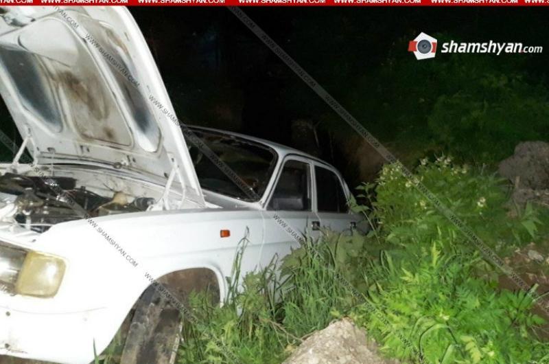 Սյունիքի մարզում պայմանագրային զինծառայողը վթարի է ենթարկվել. նրա դին հայտնաբերել են մեքենայից դուրս. Shamshyan.com