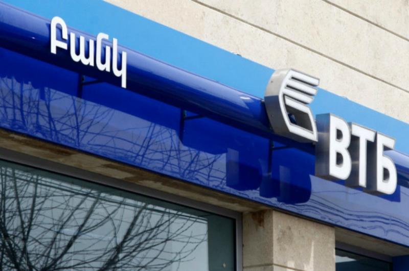 «ՎՏԲ Հայաստան բանկ»-ի նախկին տնօրենը մեղադրվում է բանկին 2 մլրդ դրամի գույքային վնաս հասցնելու մեջ. Shamshyan.com