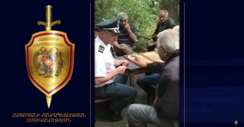 Ոստիկանները բնակիչներին հորդորում են տնից երկարատև բացակայելու դեպքում տեղյակ պահել իրենց