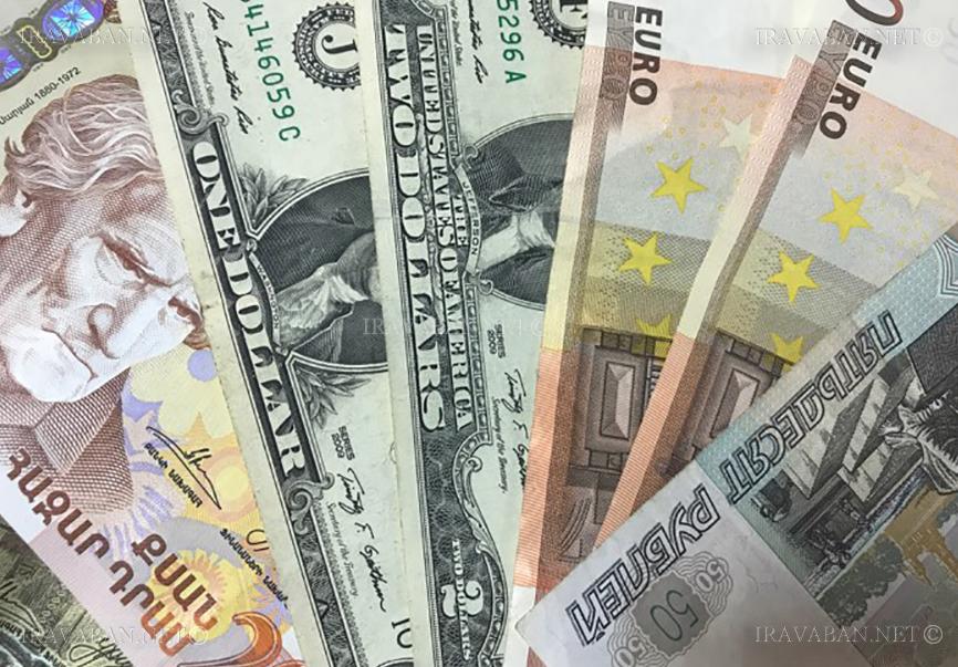 Ամերիկյան դոլարը 476 դրամ, եվրոն՝ 532 դրամ առավելագույն փոխարժեքով