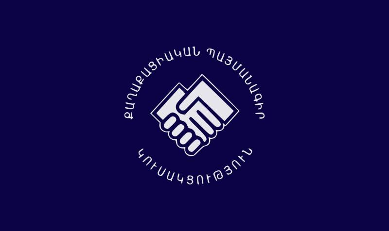 «Քաղաքացիական պայմանագիր» կուսակցության համագումարը. ՈՒՂԻՂ
