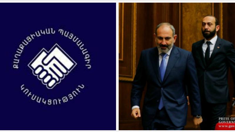 «Քաղաքացիական պայմանագիր» կուսակցությունը նիստ է հրավիրել. ներկա են նաև վարչապետն ու ԱԺ նախագահը
