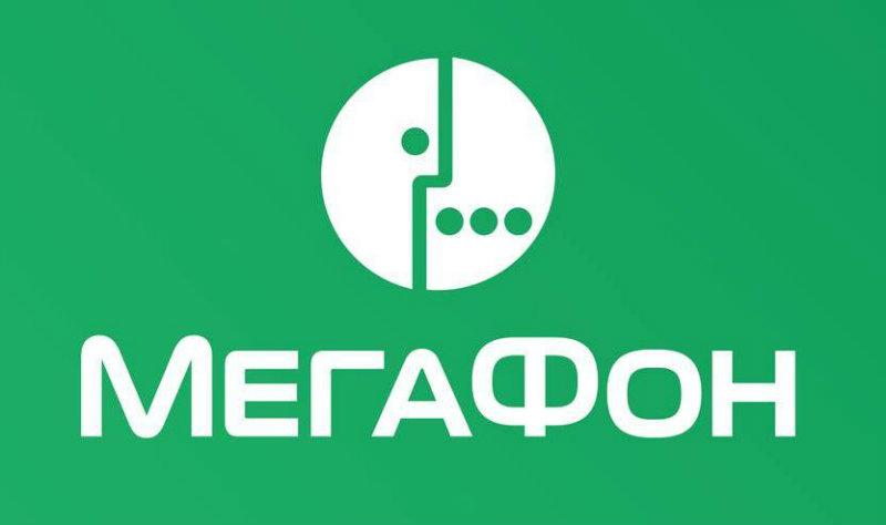 «Մեգաֆոն»-ը վերացրել է սխալը՝ Ադրբեջանի «տարածքային ամբողջականության» հետ կապված