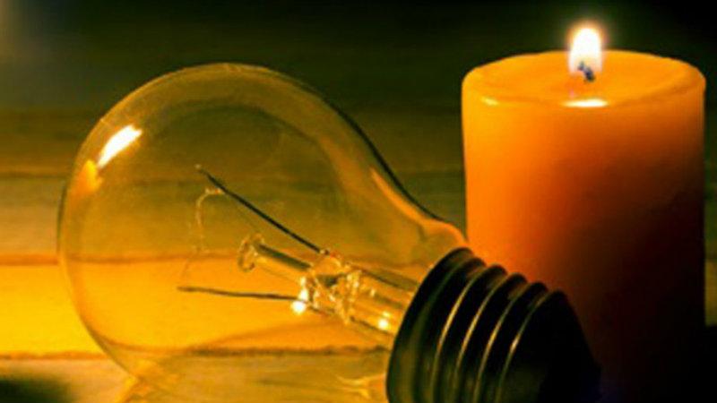 Երևանում և ևս 5 մարզում սպասվում են էլեկտրաէներգիայի անջատումներ