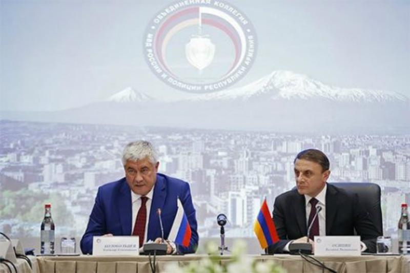 Երևանում կայացել է ՌԴ ՆԳՆ-ի և ՀՀ ոստիկանության Միավորված կոլեգիայի նիստ