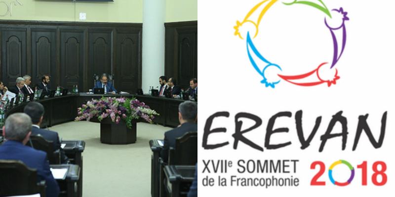 Հայաստանում Ֆրանկոֆոնիայի գագաթաժողովի օրերը կլինեն ոչ աշխատանքային