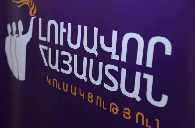 «Լուսավոր Հայաստան» խմբակցությունը՝ Արման Բաբաջանյանի հայտարարության մասին
