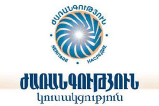 «Ժառանգությունը» շնորհավորում է Նիկոլ Փաշինյանին