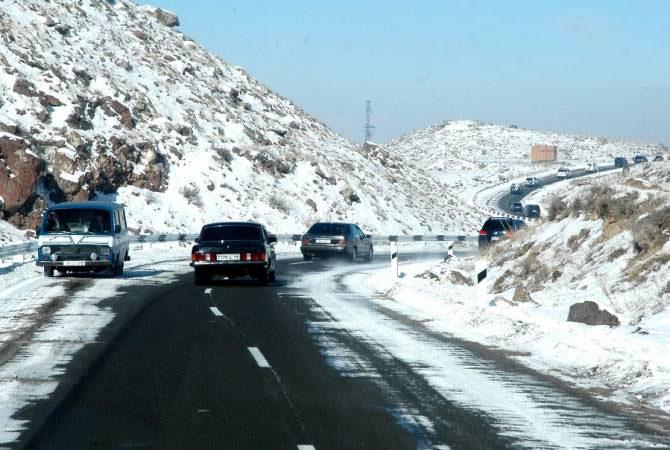 ՀՀ տարածքում ավտոճանապարհները հիմնականում անցանելի են. ԱԻՆ