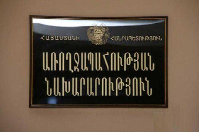 Այլևս Հայաստանում արտոնյալ բուժհաստատություն չի լինելու. առողջապահության նախարարության դիրքորոշումը հստակ է