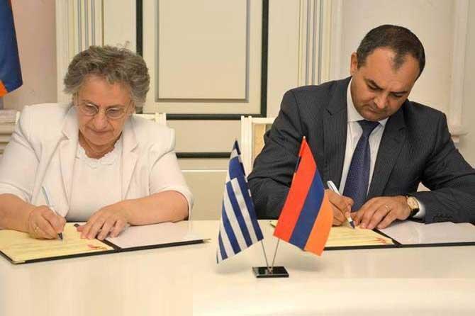 Հայաստանի և Հունաստանի գլխավոր դատախազությունների միջև համագործակցության հուշագիր է ստորագրվել