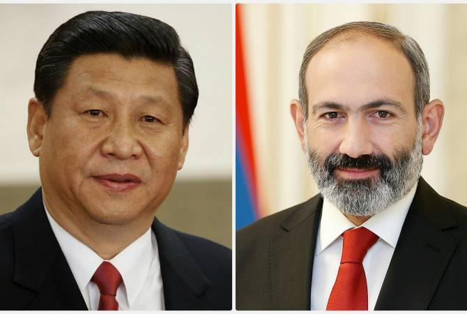 Կայացավ վարչապետ Փաշինյանի և Չինաստանի նախագահի հանդիպումը