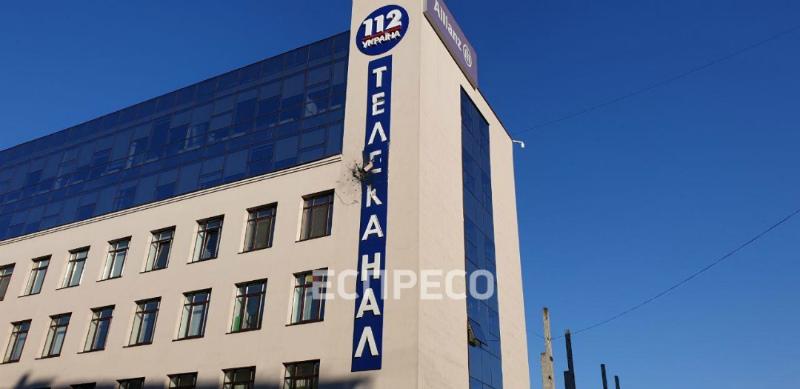 Կիեւում «112 Ուկրաինա» հեռուստաալիքի շենքը գնդակոծել են նռնականետով (տեսանյութ)