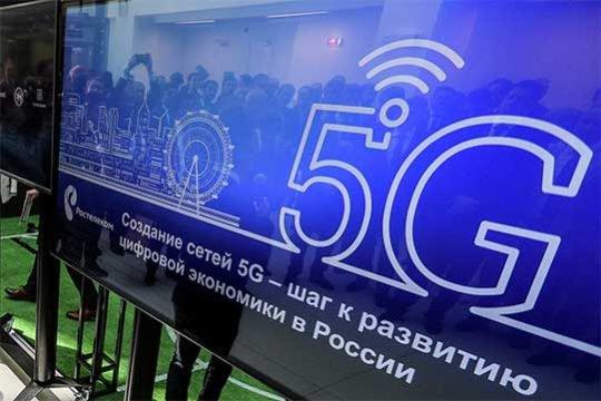Փորձագետները անվանել են 6G տեխնոլոգիայի ի հայտ գալու ժամկետները