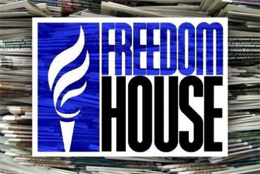 Վրաստանում ԶԼՄ–ների ազատության գործակիցը որոշ չափով վատթարացել է