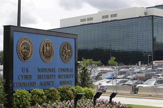 ԱՄՆ Ազգային անվտանգության գործակալությունը խոստովանել է, որ միլիոնավոր հեռախոսազանգերի տվյալներ է հավաքագրել