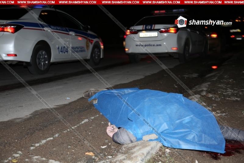 Մահվան ելքով վրաերթ է տեղի ունեցել Երևանում