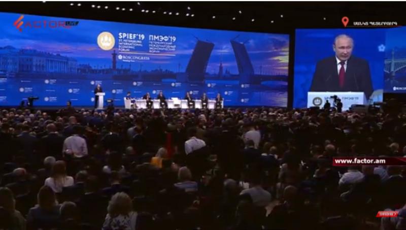 Նիկոլ Փաշինյանը, Վլադիմիր Պուտինը և այլ ղեկավարներ՝ պետերբուրգյան համաժողովի լիագումար նիստին. Factor.am