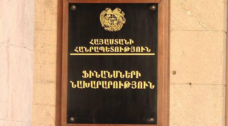 Հայաստանի պետական պարտքը հասել է 6 մլրդ 923 մլն դոլարի. Ֆինանսների նախարարություն