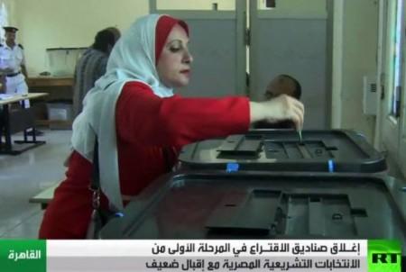 Եգիպտոսում խորհրդարանական ընտրություններն անցնում են առանց միջադեպերի