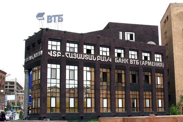 ՎՏԲ-Հայաստան Բանկը զրոյացնում է զոհվածների և անհետ կորածների վարկային պարտավորությունները