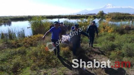 Արարատի մարզում ձկնորսը ջրահեղձ է եղել արհեստական լճակում. Shamshyan.com