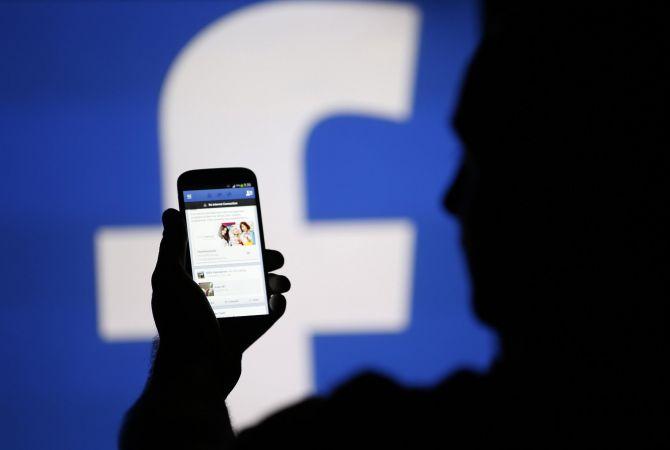 Facebook-ը թույլատրել է միաժամանակ զանգահարել մի քանի օգտատիրոջ