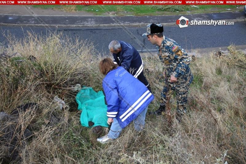 Ողբերգական դեպք Երևանում. քաղաքացին կամրջից ցած է գցել իրեն