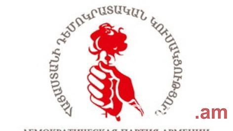 ՀԴԿ-ն կպայքարի սահմանադրական փոփոխությունների դեմ